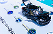 聚焦汽车新四化,AUTO TECH 2021国际汽车技术展25日在广州拉开帷幕!