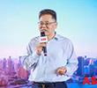 ABB携手中国建筑学会建筑电气分会共话智慧建筑新篇章