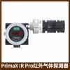 美国梅思安PrimaX IR Pro固定式红外甲烷气体探测器