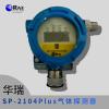 RAE华瑞SP-2104Plus固定式二氧化硫气体报警器三线制4~20mA硫化氢