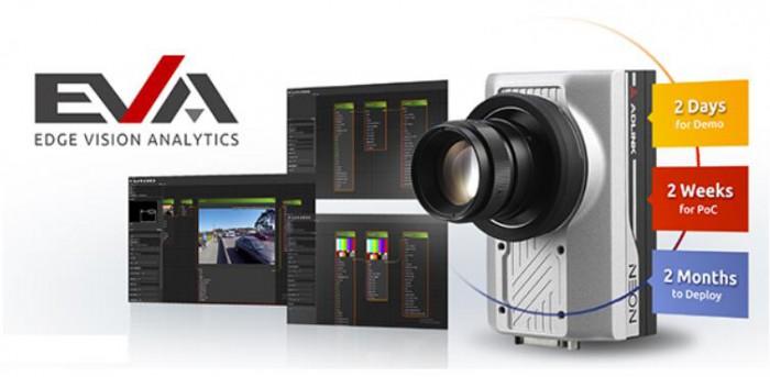 凌华科技视觉分析软件